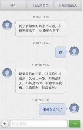 Android, kotlin, 开源实验室:kymjs张涛